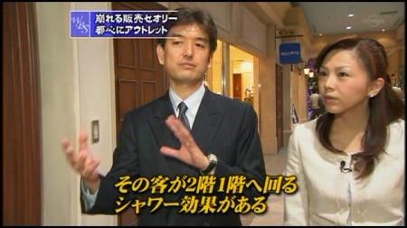 f:id:da-i-su-ki:20091219192242j:image