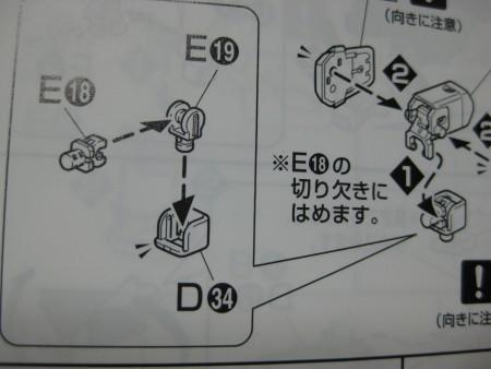 f:id:da-i-su-ki:20091220072609j:image