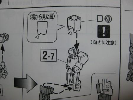 f:id:da-i-su-ki:20091220123525j:image