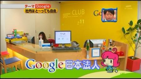 f:id:da-i-su-ki:20091220202816j:image