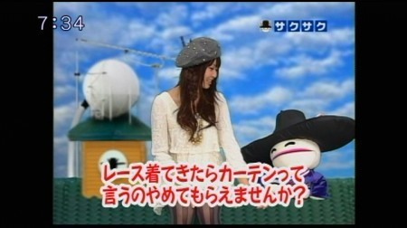 f:id:da-i-su-ki:20091221074103j:image