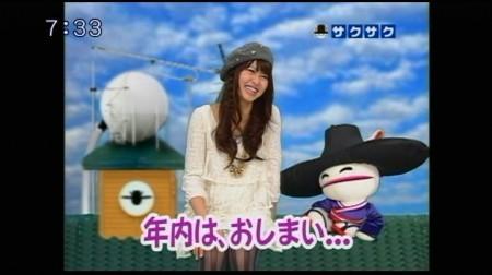 f:id:da-i-su-ki:20091221074104j:image