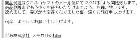 f:id:da-i-su-ki:20091221200658j:image