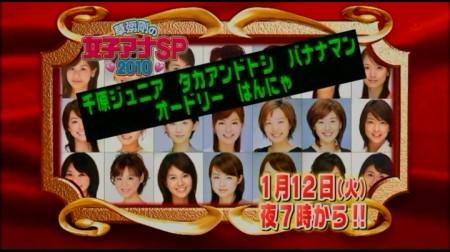 f:id:da-i-su-ki:20091221231217j:image