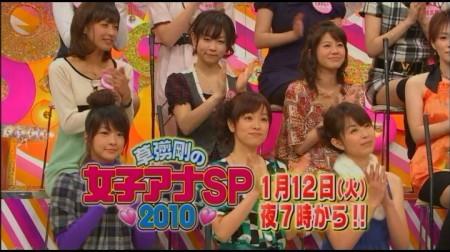 f:id:da-i-su-ki:20091221231219j:image