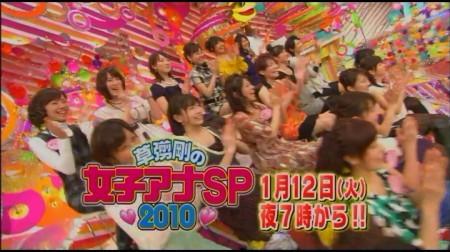 f:id:da-i-su-ki:20091221231223j:image