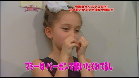 f:id:da-i-su-ki:20091221234157j:image