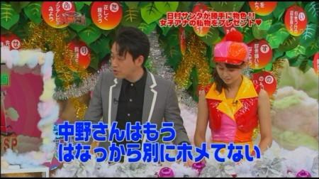 f:id:da-i-su-ki:20091221234441j:image