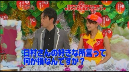 f:id:da-i-su-ki:20091221234449j:image