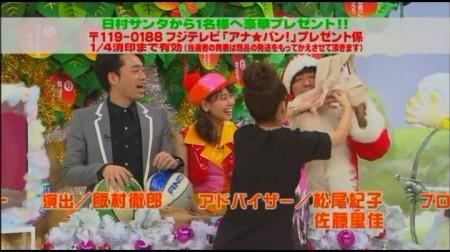f:id:da-i-su-ki:20091221235049j:image
