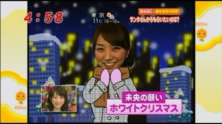 f:id:da-i-su-ki:20091222032625j:image