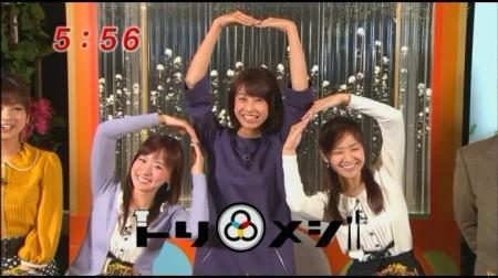 f:id:da-i-su-ki:20091222033019j:image