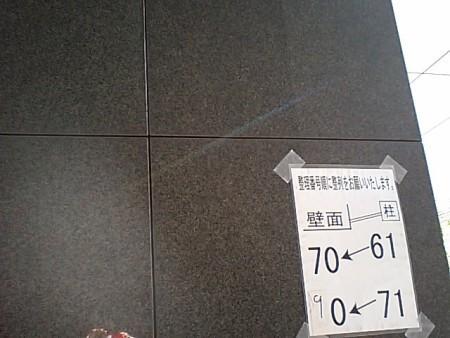 f:id:da-i-su-ki:20091223114912j:image
