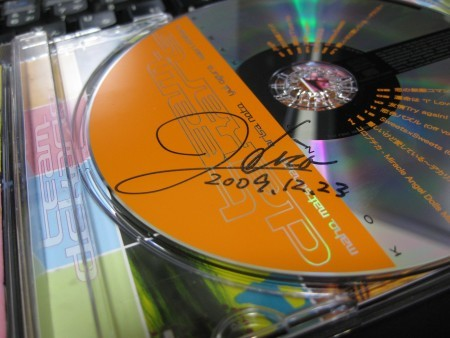 f:id:da-i-su-ki:20091223203928j:image