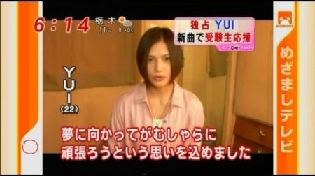 f:id:da-i-su-ki:20091225075940j:image