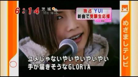 f:id:da-i-su-ki:20091225075941j:image