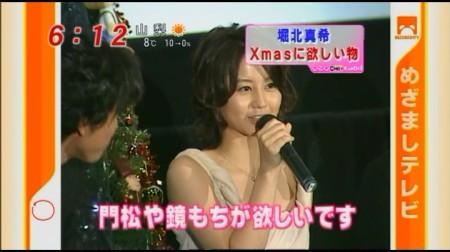 f:id:da-i-su-ki:20091225195545j:image