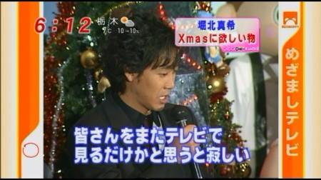 f:id:da-i-su-ki:20091225195947j:image