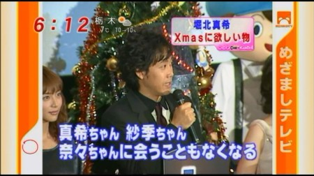 f:id:da-i-su-ki:20091225195948j:image