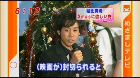 f:id:da-i-su-ki:20091225195949j:image