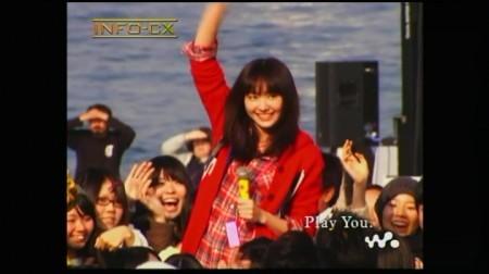 f:id:da-i-su-ki:20091225203514j:image