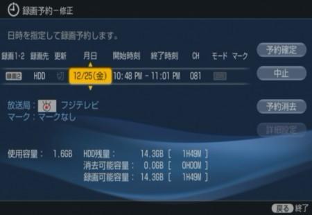 f:id:da-i-su-ki:20091225204556j:image