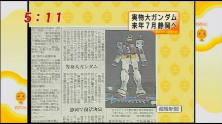 f:id:da-i-su-ki:20091225211915j:image