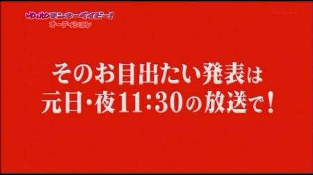 f:id:da-i-su-ki:20091228014658j:image