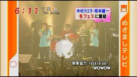 f:id:da-i-su-ki:20091229071139j:image