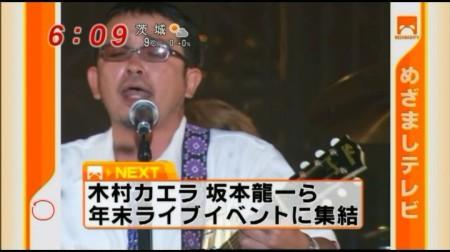 f:id:da-i-su-ki:20091229071142j:image