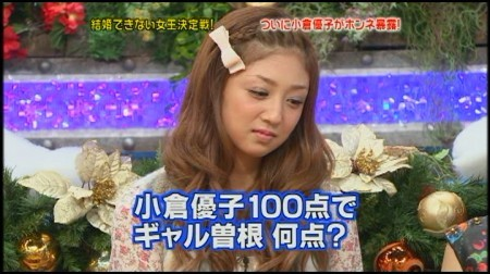 f:id:da-i-su-ki:20091229234035j:image