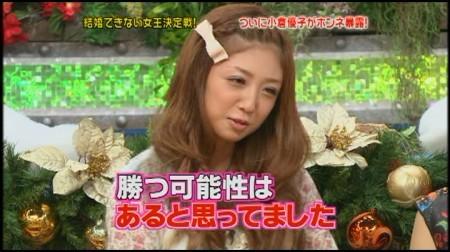 f:id:da-i-su-ki:20091229234047j:image