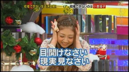 f:id:da-i-su-ki:20091229234102j:image