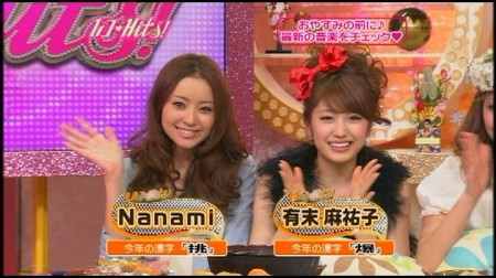 f:id:da-i-su-ki:20091230015036j:image