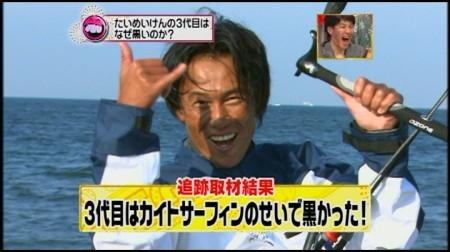 f:id:da-i-su-ki:20091230032625j:image