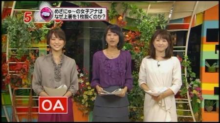 f:id:da-i-su-ki:20091230032728j:image