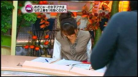 f:id:da-i-su-ki:20091230032729j:image