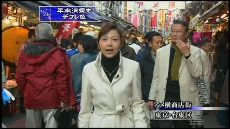 f:id:da-i-su-ki:20091230101551j:image