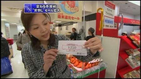 f:id:da-i-su-ki:20091230102534j:image