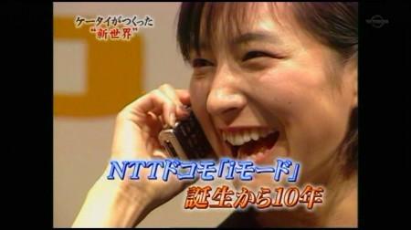 f:id:da-i-su-ki:20091230104403j:image
