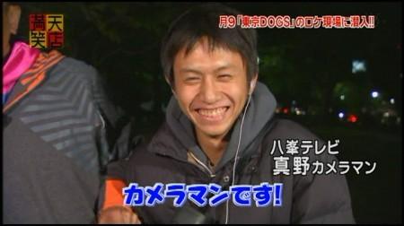 f:id:da-i-su-ki:20091231195741j:image