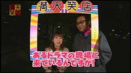 f:id:da-i-su-ki:20091231195746j:image