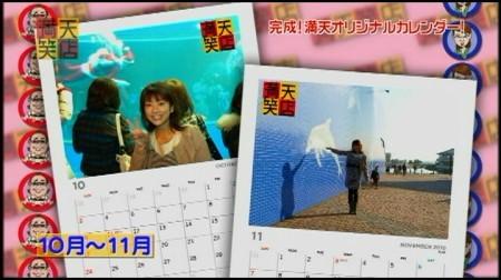 f:id:da-i-su-ki:20091231201307j:image