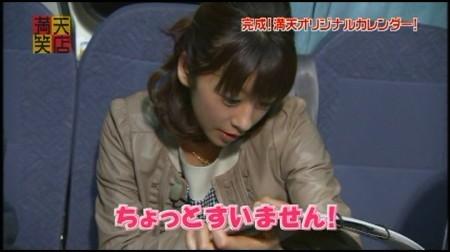f:id:da-i-su-ki:20091231201310j:image
