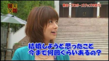 f:id:da-i-su-ki:20091231202426j:image