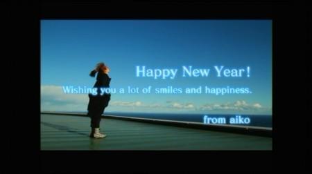 f:id:da-i-su-ki:20100101004153j:image