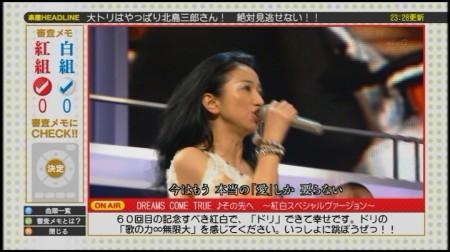 f:id:da-i-su-ki:20100101105813j:image