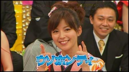 f:id:da-i-su-ki:20100102130616j:image