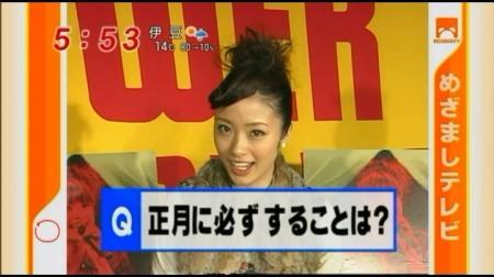 f:id:da-i-su-ki:20100103141249j:image