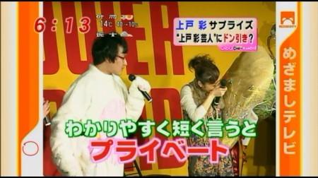 f:id:da-i-su-ki:20100103141740j:image